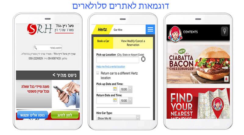exm-mobile-websites