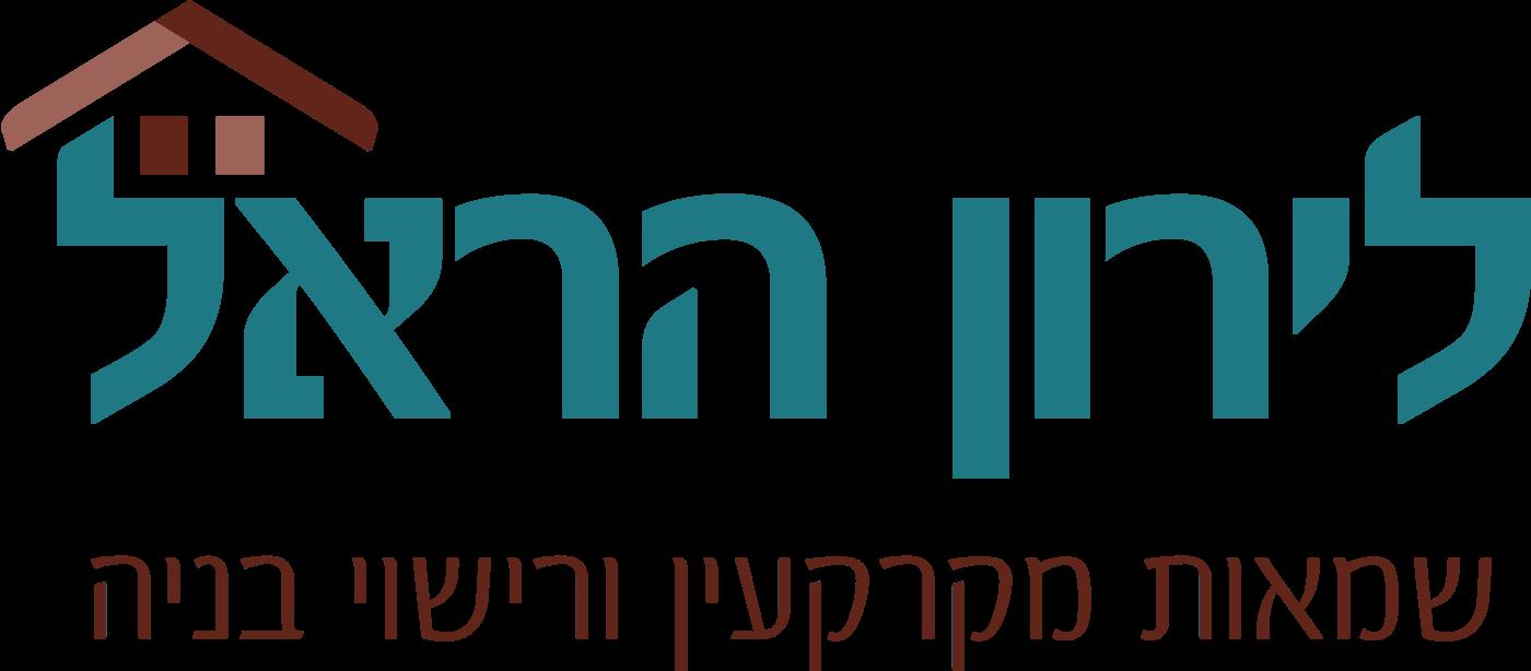 הפקת לוגו ומיתוג לעסקים