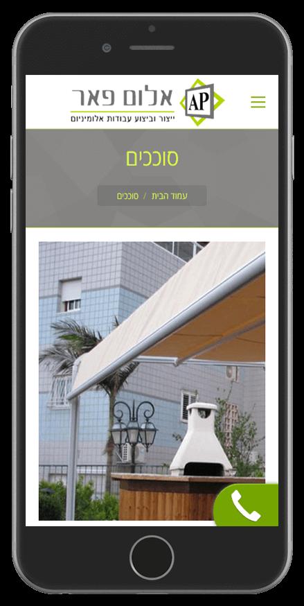 בניית אתר רספונסיבי לחברת עיצוב