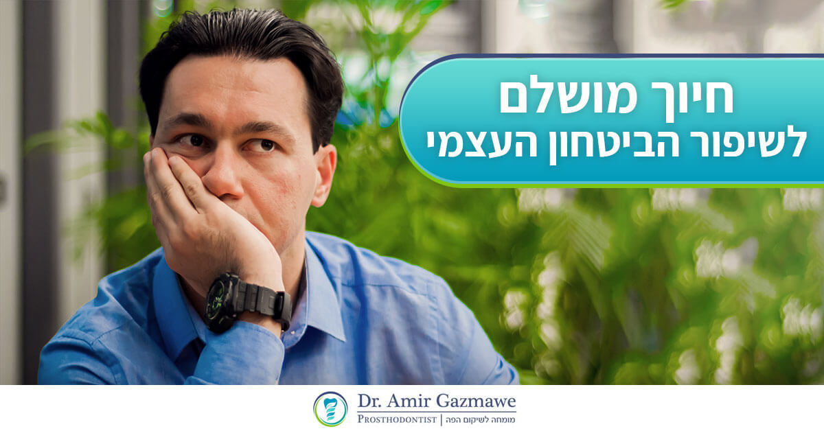 ניהול קמפיין ממומן בפייסבוק