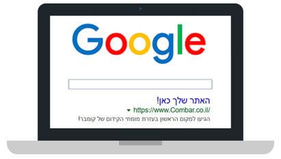 פרסום ממומן ברשת החיפוש של גוגל