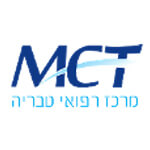 MCT מרכז רפואי טבריה